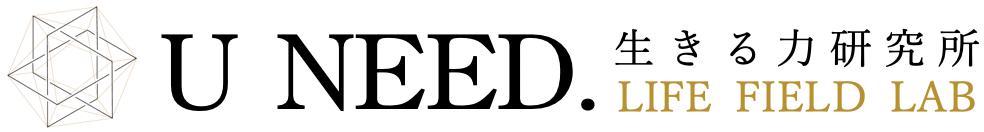 岐阜県・大垣市の整体・カウンセリング、腰痛・肩こり・頭痛・不妊【U NEED】